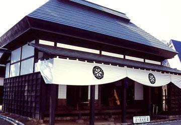 北国街道 関川関所「道の歴史館」